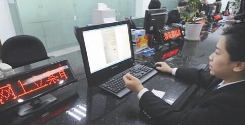 东莞市第一人民法院将进驻淘宝司法拍卖