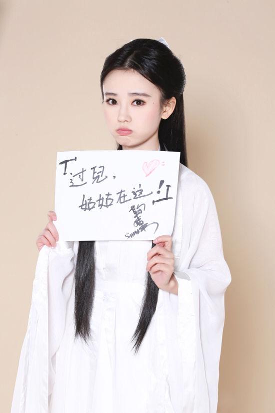 """""""中国千年第一美女""""扮小龙女"""