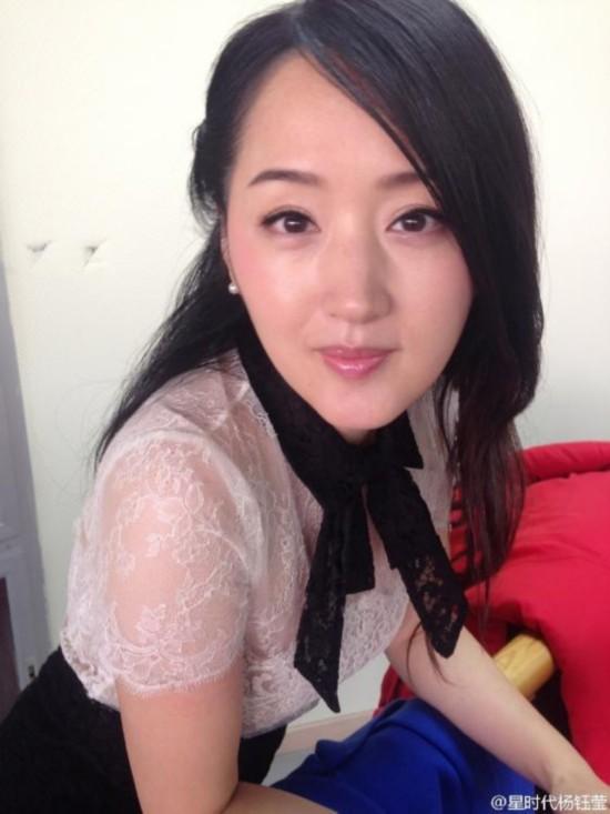 杨钰莹晒自拍照称变瘦 不老容颜惊呆小伙伴