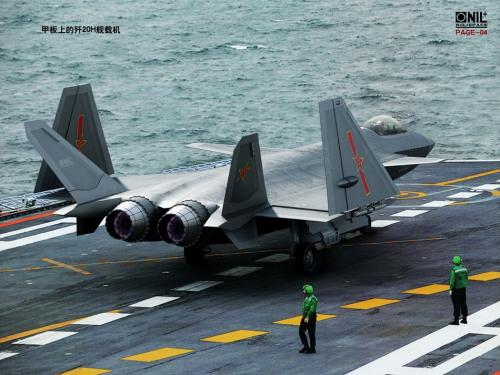 中国五代机发动机_