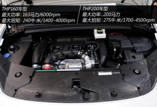 长安标致雪铁龙 DS 5 2013款 1.6T 豪华版THP200