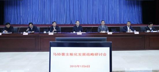 中国将启动土豆主粮化战略 或将成第四主粮