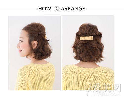 时尚    扎发步骤:   step 1:头发稍微侧分,然后取一小束头发进行扭