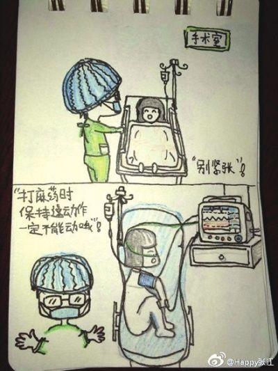 醉师画漫画助产聋哑产妇 获赞 超级有爱 组图