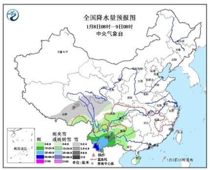 华北黄淮等地将有霾云南局地将现暴雨暴雪
