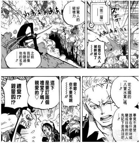 漫画 陈晓/【2】...
