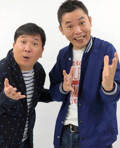 日本NHK电视台拒绝播放政治家相关搞笑节目