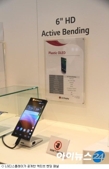先于三星亮相CES LG展出双曲面屏幕样机