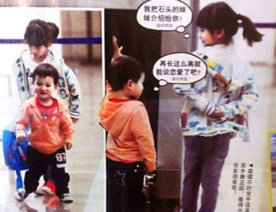 田亮二胎儿子正面照曝光似森蝶 与爸爸脸型酷肖