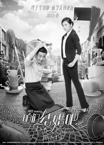 王自健称与刘涛搭档难入戏:她太漂亮了(图)