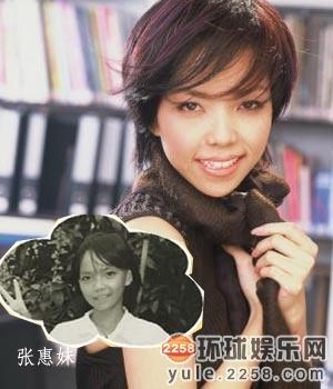 范玮琪杨丞琳婴儿照外流 细数众星童年