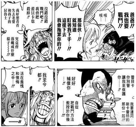漫画/【3】