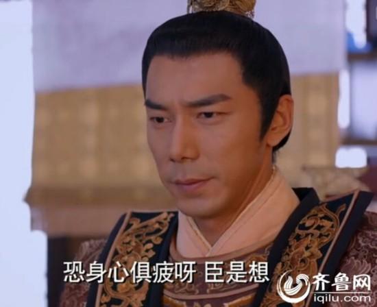 《武媚娘传奇》32、33集 电视剧全集剧情1-80