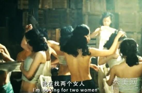 张柏芝章子怡倪妮周迅 盘点演妓女一夜爆红女星