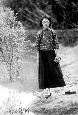 1930年,张允和在上海南翔。