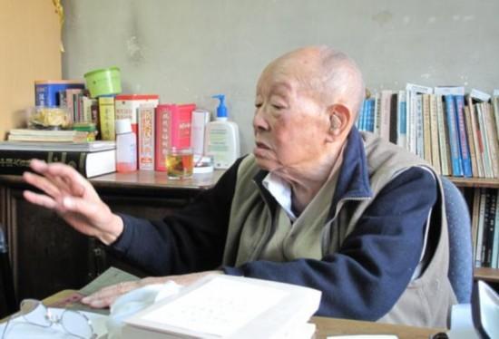 1月10日是周有光老人109岁寿辰。