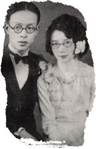 周有光与张允和于1933年4月结婚