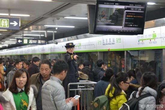北京地铁站安装�t望台 方便观察乘客上下车情况