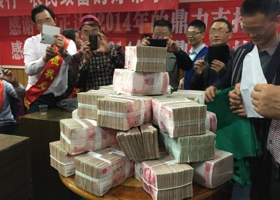 """赣农民海口领百万""""年终奖"""" 会务费仅3000元"""