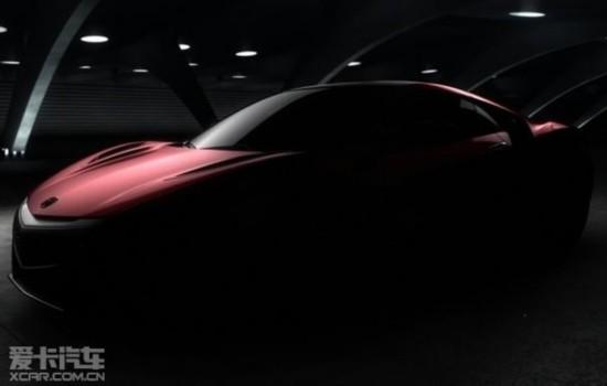Acura NSX量产车新消息 北美车展首发