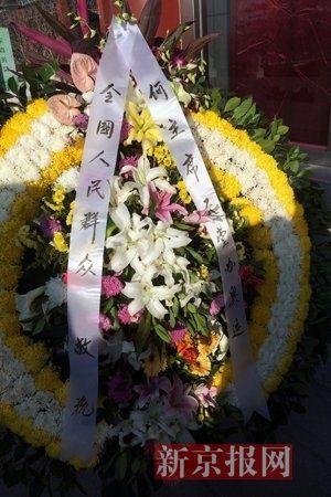今日上午,何振梁遗体告别仪式在八宝山举行,近千名群众自发前来送别。新京报记者 孙海光 摄