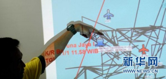 快讯:失事亚航客机黑匣子的位置已经确定