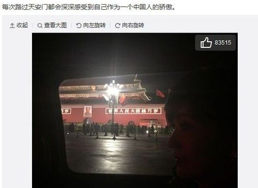 赵雅芝晒天安门夜景并称作为中国人骄傲被骂