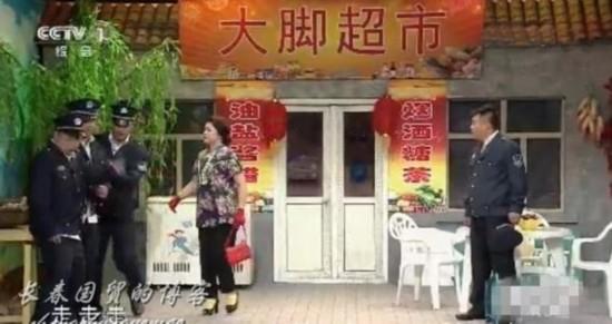 赵本山弟子返央视:系第38位弟子 《乡村爱情》保安队长