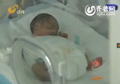 五个孩子一生出来,就有一个女孩夭折了。