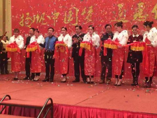 人民通惠生态农业进驻重庆 西南冷链物流基地盛大启动