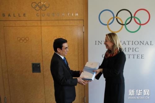 北京冬奥会门票拟定最低50元最高4882元