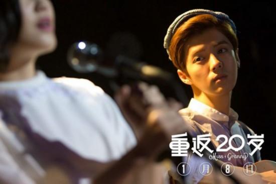 《重返20岁》5天票房1.4亿 网友:被杨子姗燃哭了