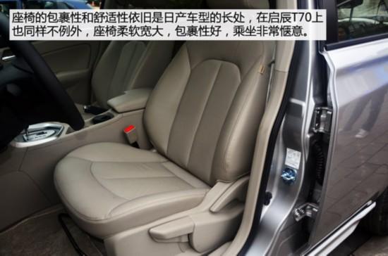 SUV的较量 启辰T70对比海马S5高清图片