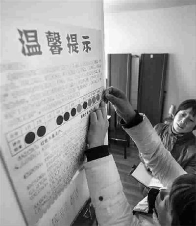 上海出租屋进行分色管理 对违规出租房整治清退