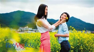 张梓琳谈与老公相处:是非常平等的家庭关系(图)