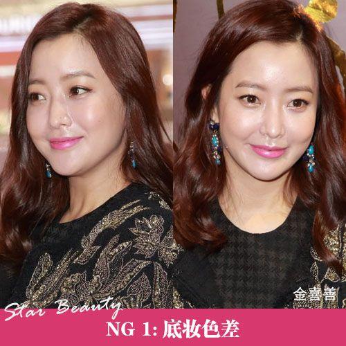 盘点最常见化妆错误 中韩女星都中招