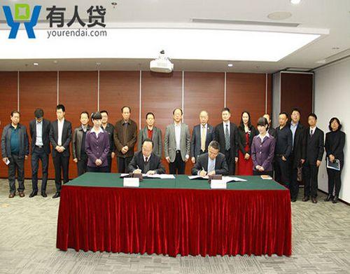 兴伟集团与中国银河证券签订战略合作协议