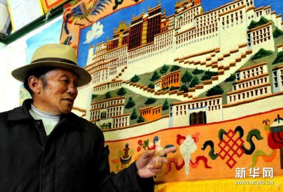 (图文互动)(1)传承千年的西藏江孜卡垫实现40余年企业化生产