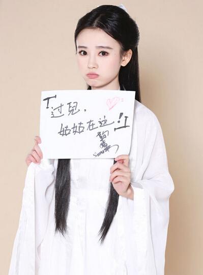 中国千年第一美女