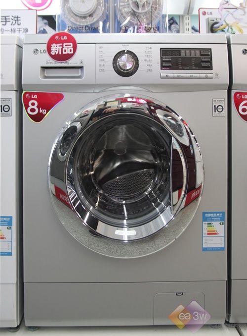 告别手洗时代 LG8Kg新品滚筒洗衣机推荐