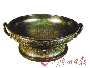 西周晚期   散氏盘   (台北故宫博物院藏)