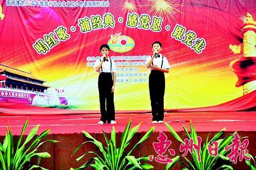 去年6月,水口街道龍湖學校舉行文藝演出。這是學生在朗誦《我的中國夢》。本報記者龔 妍 攝
