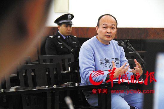 """陸豐""""墳爺""""稱自己為政府辦事,不是犯罪主體"""