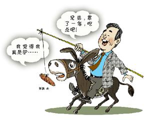 """年终奖排名:金融业最""""土豪"""" 上海平均值最高"""