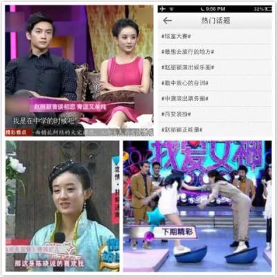 赵丽颖被轰出娱乐圈发酵:六宗罪力证人品巨差