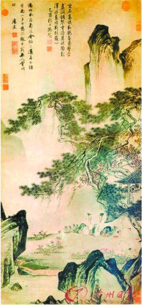 明 唐寅 《东篱赏菊图》(上海博物馆藏)