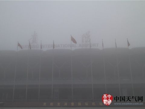 13日上午,贵阳机场笼罩在浓雾之中。(石开银 摄)