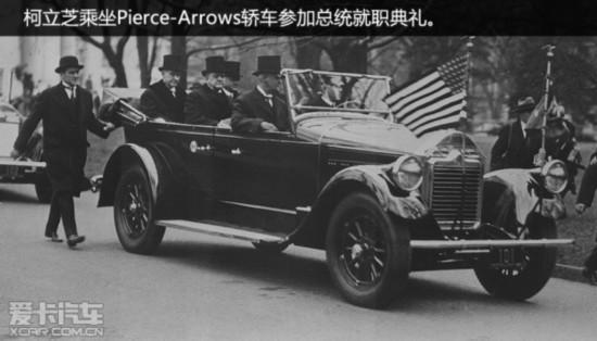 Pierce-Arrows