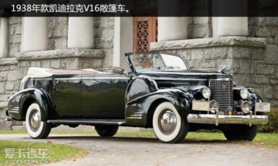 1938年款凯迪拉克V16