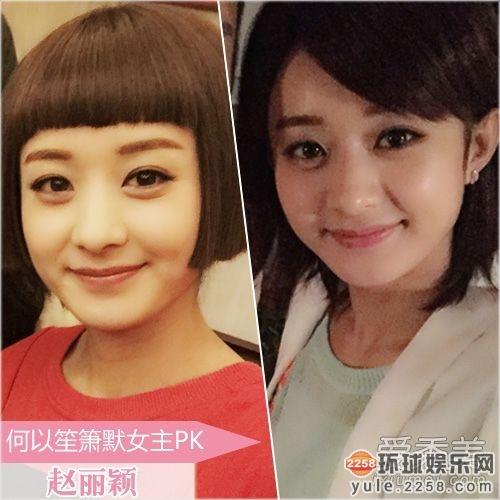 《我们的十年》中,赵丽颖也留起了短发,中国娃娃一样的齐刘海短发萌感